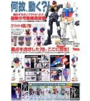 KP Gundam - MG RX-78-2 Gundam Ver.2.0 - 1/100 Model Kit