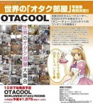 AB Otacool - Art Book