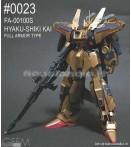 AF GFF - 0023 Hyakushiki Kai Full Armor - 1/144 Figure