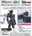 "AF Kakugo no Susume - Zero Exoskeleton - 6"" Figure"