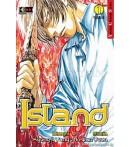 MA Island - Complete Series - Manga Pack (7)