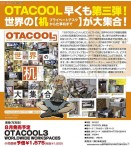 AB Otacool 3 - Worldwide Workspaces - Art Book
