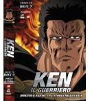 DVD Ken il Guerriero - Serie TV Box 2 (5DVD)