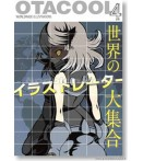 AB Otacool 4 - Worldwide Illustrations - Art Book