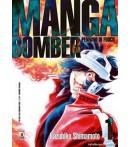 MA Manga Bomber - Complete Series - Manga Pack (13)