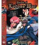 DVD Record of Lodoss War - Serie TV + OAV Box 2 (4DVD)