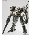 KP Armored Core - Interior Y01 Tellus - 1/72 Model Kit