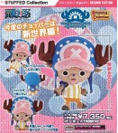 "AP One Piece - Chopper - 18"" Plush"