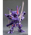 MUV LUV ALTERNATIVE TAKEMIKADUCHI TYPE-00R D-STYLE PLASTIC MODEL KIT