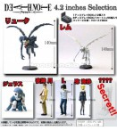 "DEATH NOTE 4"" FIG BOX (12)"