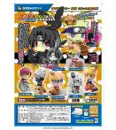 NARUTO ART PET CHARA HOTCHPOTCH DISP (10