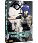 DVD Ghost in the Shell S.A.C. 2ndGIG n°2