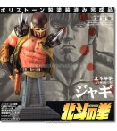 FIST OF THE NORTH STAR JAGI BUST