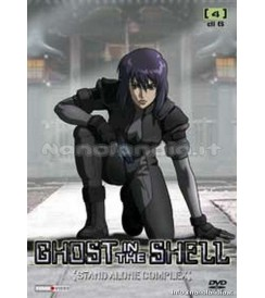 DVD Ghost in the Shell S.A.C. 1st n°4