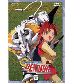 DVD Gear Fighter Dendoh #03