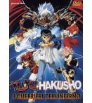 Yu Yu Hakusho - I Guerrieri Dell'Inferno - Dvd