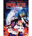 Tokio Private Police - Poliziotte, Robottoni & Pistoni - Dvd