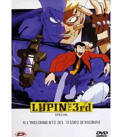 Lupin III - All'Inseguimento Del Tesoro Di Harimao - Dvd