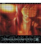 Ghost In The Shell - Stand Alone Complex - O.S.T. Plus - Audio Cd