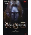 Conte Di Montecristo (Il) 06 (Eps 21-24) (2 Dvd) - Dvd