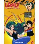 Lamu' - La Ragazza Dello Spazio 32 (Eps 147-150) - Dvd