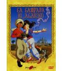 Lampada Di Aladino (La) - Dvd