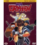 Orphen Lo Stregone - Serie Completa (4 Dvd) - Dvd