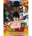 Dragon Ball Movie Collection - La Sfida Dei Guerrieri Invincibili - Dvd