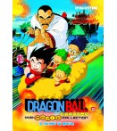 Dragon Ball Movie Collection - Il Torneo Di Miifan - Dvd