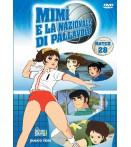 Mimi' E La Nazionale Di Pallavolo 28 - Dvd