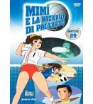 Mimi' E La Nazionale Di Pallavolo 29 - Dvd