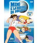 Mimi' E La Nazionale Di Pallavolo 31 - Dvd