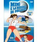 Mimi' E La Nazionale Di Pallavolo 32 - Dvd