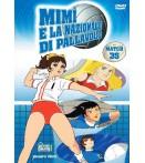 Mimi' E La Nazionale Di Pallavolo 35 - Dvd