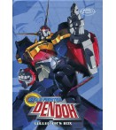 Gear Fighter Dendoh - Complete Box Set (9 Dvd) - Dvd