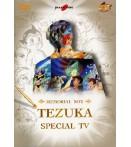 Osamu Tezuka Film Tv Special Box (6 Dvd) - Dvd