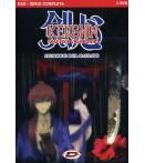 Kenshin Samurai Vagabondo - Memorie Del Passato - Complete Box Set (2 Dvd) - Dvd