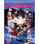Chi Ha Bisogno Di Tenchi? - The Movie Collection (3 Dvd) - Dvd