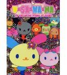 Hello Kitty's Friends - Usahana - La Ballerina Piena Di Sogni - Dvd