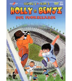 Holly E Benji Due Fuoriclasse Serie 01 Box 01 (Eps 01-28) (5 Dvd) - Dvd