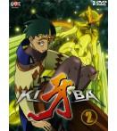 Kiba Collector's Box 02 (Eps 14-26) (3 Dvd) - Dvd