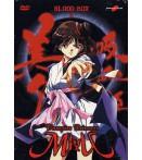 Vampire Princess Miyu - Blood Box 01 (4 Dvd) - Dvd