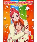 Lovely Complex Box 01 (Eps 01-12) (3 Dvd) - Dvd