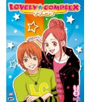 Lovely Complex Box 02 (Eps 13-24) (3 Dvd) - Dvd