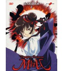 Vampire Princess Miyu - Blood Box 02 (3 Dvd) - Dvd