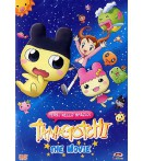 Tamagotchi The Movie - Persi Nello Spazio! - Dvd