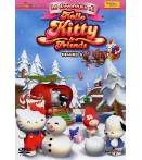 Hello Kitty - Le Avventure Di Hello Kitty & Friends 05 - Dvd