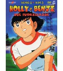 Holly E Benji Due Fuoriclasse Serie 02 Box 03 (Eps 105-128) (5 Dvd) - Dvd