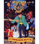 Lupin III - La Cospirazione Dei Fuma - Dvd