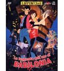 Lupin III - La Leggenda Dell'Oro Di Babilonia - Dvd